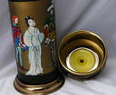 Brass  Glass Musical Bar Decanter   Oriental Design 1950's Japan