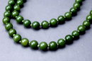 Dark Green Jade Hand Knotted Endless Strand Necklace  30