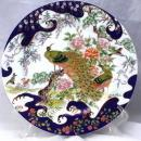 Gilded Japanese Utsuwa Porcelain Peacock  Chrysanthemum  Plate
