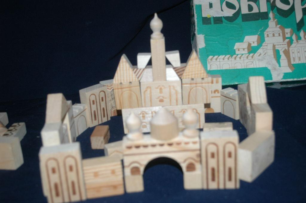 Vintage Box of Russian Building Blocks   Free shipping