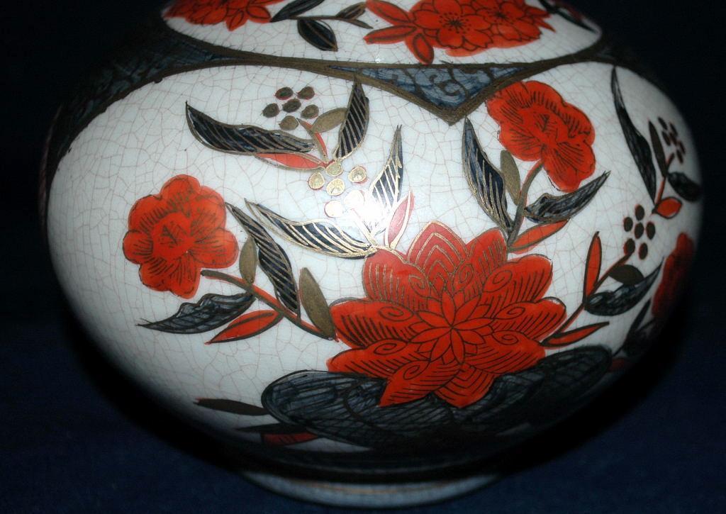 Toyo Imari  Porcelain  Bulbous Vase, Japan