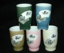 Retro Vintage Japanese Tall Tea Cups set of 5