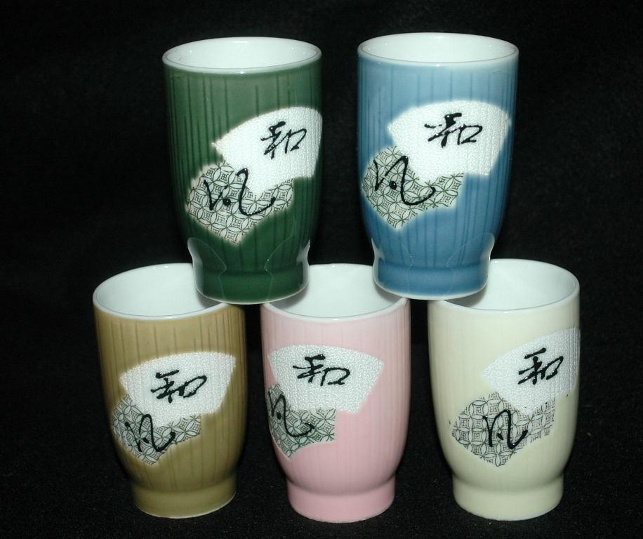 Retro Vintage Japanese Tall Tea Cups set of 5