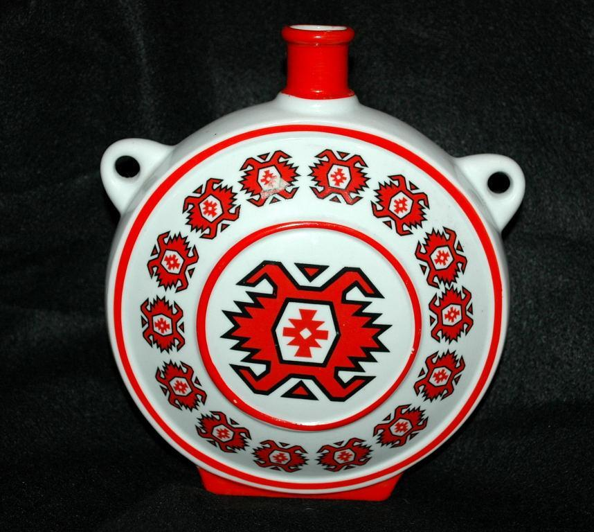 FP Zajecar Yugoslavia  Ceramic Porcelain pottery Flask  / Hand painted with Bold Ethnic Pattern