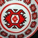 FP Zajecar Yugoslavia  Ceramic Porcelain pottery Flask  / Hand painted with Bold Ethnic Pattern