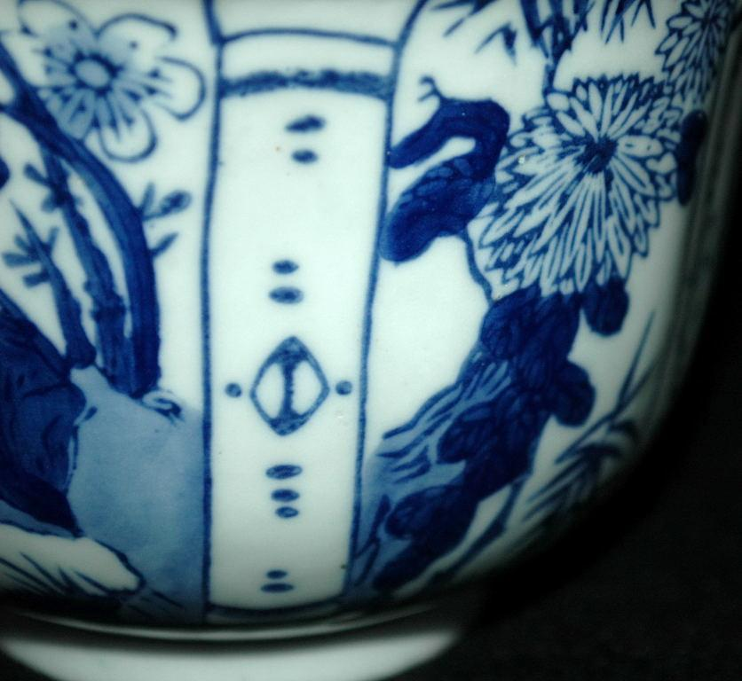 Chinese Blue & White  Footed Porcelain Bowl marked