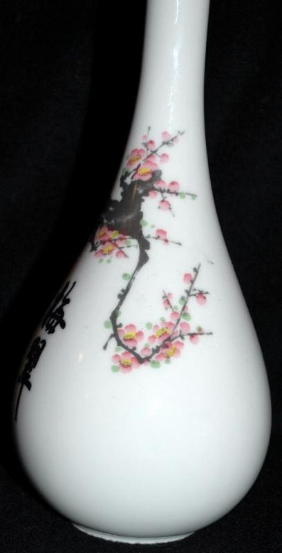 Hand Painted Porcelain Sake Bottle Bohae Brewing Co. LTD Korea
