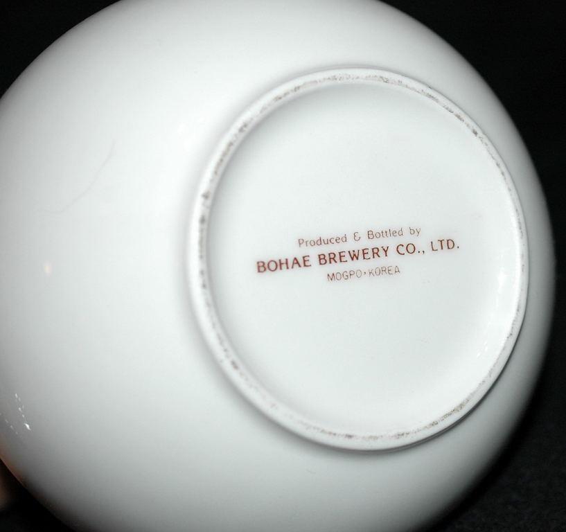 Hand Painted Porcelain Sake Bottle Bohae Brewing Co. LTD Korea