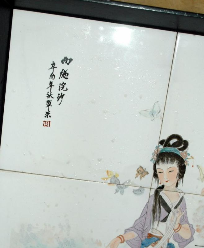 Framed Chinese Ceramic Tiles  Hand Painted , Woman in a garden.