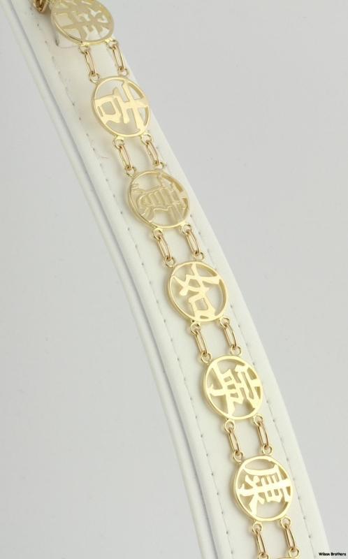 14K Gold Chinese Caligraphy Links Bracelet 8