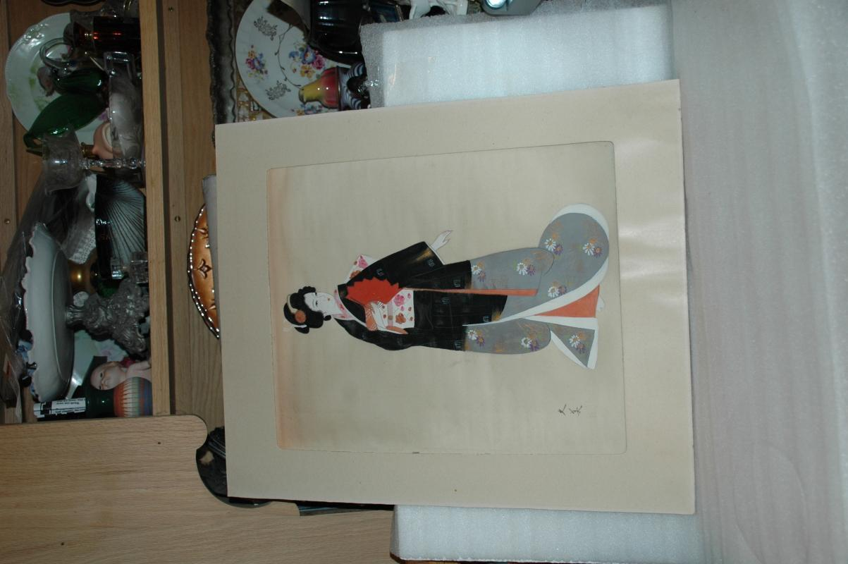 Japanese Silk Painting  Bejin Geisha , Signed.   21.5