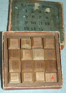 The New Solitaire wood blocks  Game of Fifteen