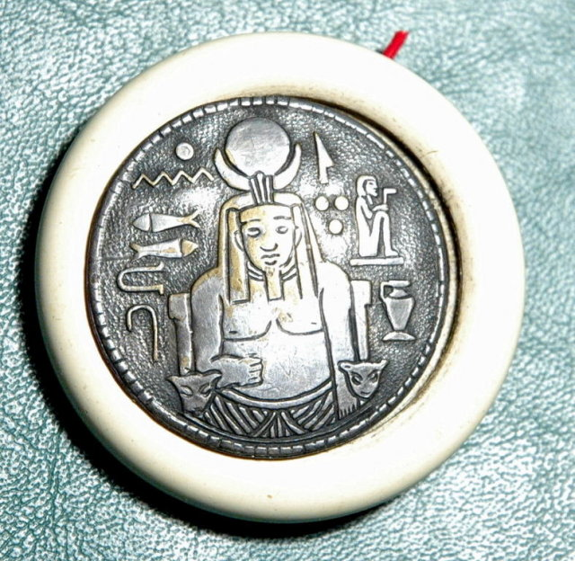 Large Antique Egyptian Silver Button