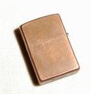 Solid Copper Zippo Lighter