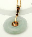 14k Chinese Jadite Penant on 14k gold Chain