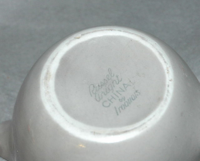 Russel Wright China Iroquois Oyster Pitcher   **PRICE REDUCTION! ***