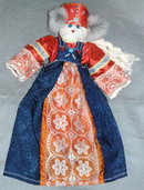 Ethnic Cloth Doll   ** PRICE REDUCED! **