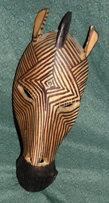 African Wood  Zebra Mask  Hand Carved Painted