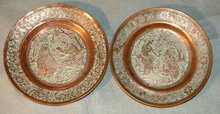 Pair of Copper Wall Plates -Persian Hand Tooled