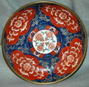 Japanese Porcelain & Brass Horchow Collection Plate