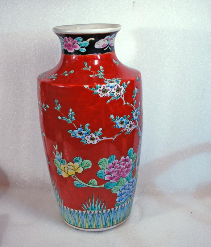 Tall Japanese Peony, Cherry Blossoms And Pheasant Porcelain Vase