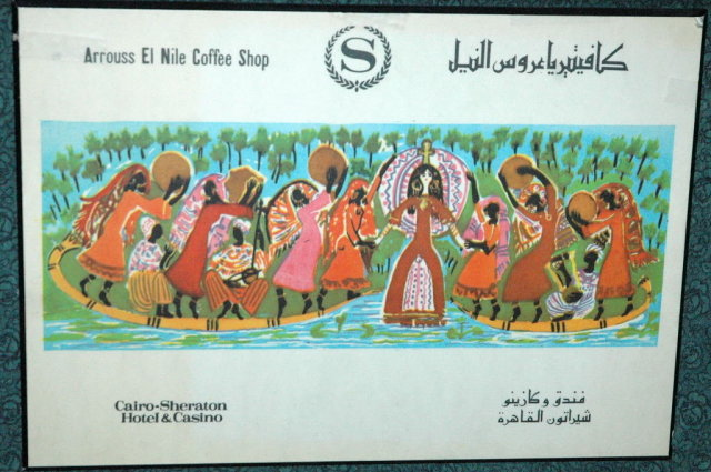 Coffee shop sign from Cairo Sheraton Hotel  *REDUCED PRICE*