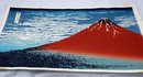 Katsushika Hokusai Red Mount Fuji Woodblock Print  *Price Reduced!*