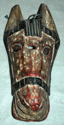 Guatemala Mask Guatemalan Carved Wood Horse Mask- OLD!