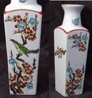 Japanese Porcelain Hand Painted Square Vase