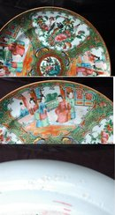 Chinese Export Rose Medallion  Deep Dinner Plate * PRICE REDUCED !*