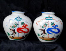 Johann Haviland Hand Painted & Signed  Bavarian Dancers Vases , x 2