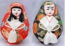 Vintage Japanese Roly Poly Wedding Dolls PRICE REDUCTION!