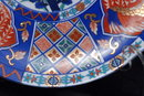 Imari Porcelain Hand Painted Gold Gilded Charger  with  Floral Center and Signed / Kosan / Kozan Kilns