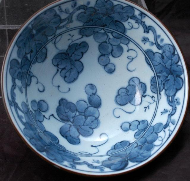 Japanese Blue/ White Porcelain  Flower & Rice Grain Pattern Bowl