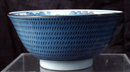 Japanese Blue/ White Porcelain  Flower & Rice Grain Pattern Bowl