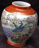 Japanese Porcelain Peacock & Blossoms Vase