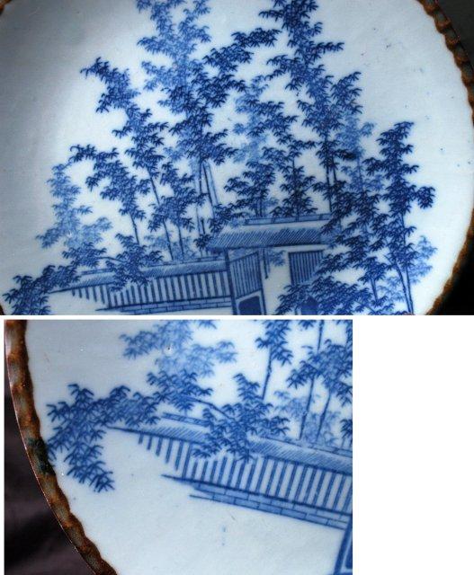 Japanese  Porcelain  IGEZARA Charger Plate   by KORANSHA