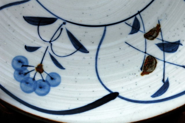 Japanese Stoneware Plate Blue Brown Decoration