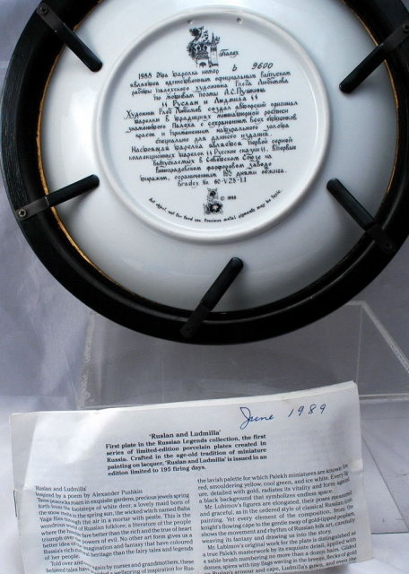 RUSLAN & LUDMILLA RUSSIAN LEGENDS-1ST  in black gold lacquer  wood  frame  with COA