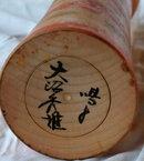 Vintage Japanese Wood Kokeshi doll  12